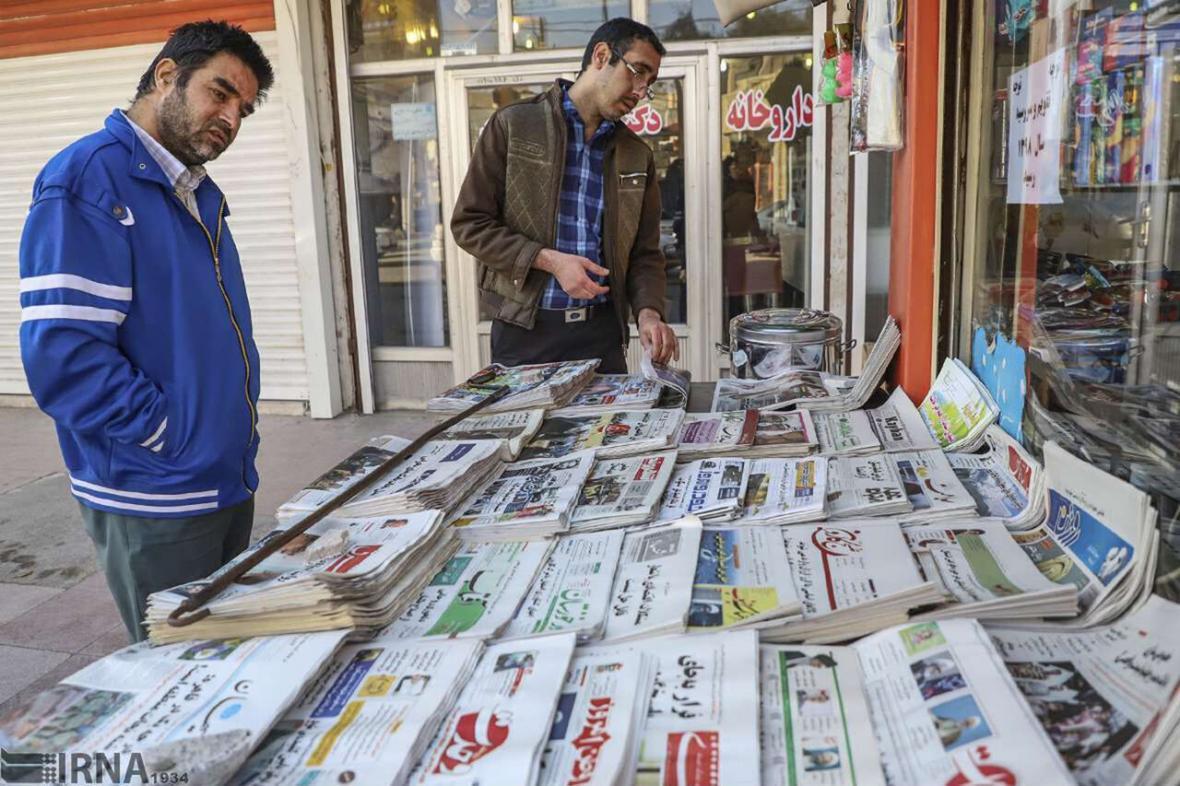خبرنگاران سرخط خبرهای 19 فروردین ماه روزنامه های هرمزگان