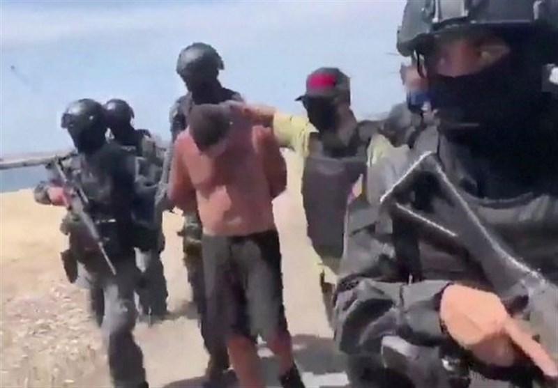 کاراکاس اقدامات خصمانه آمریکا و کلمبیا علیه ونزوئلا را محکوم کرد