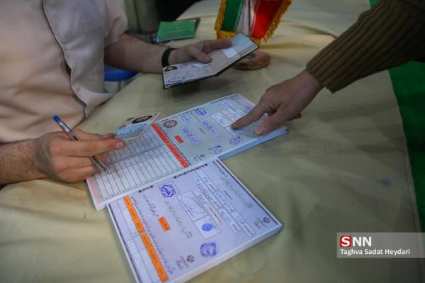 پستی، اینترنتی یا سنتی؛ انتخابات ریاست جمهوری 1400 چگونه برگزار می گردد؟